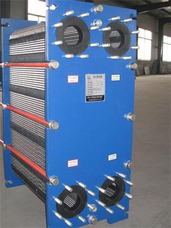 plate heat exchanger for generator set suppliers- GUPHE